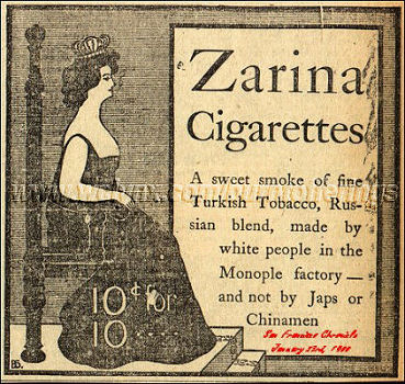 Creole_zarina