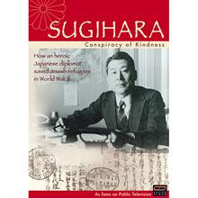 Sugihara