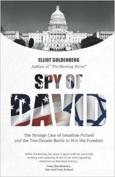 SPY OF DAVID